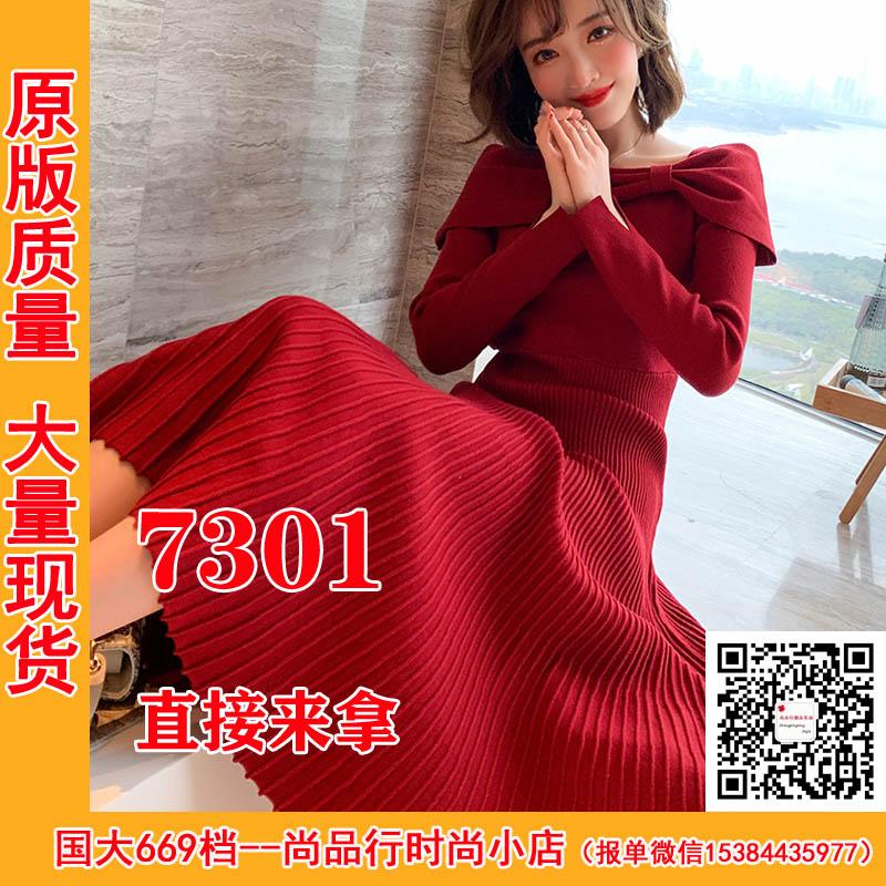 MIUCO一字領立體蝴蝶結高腰傘擺紅色針織連衣裙女裝2020秋冬新款