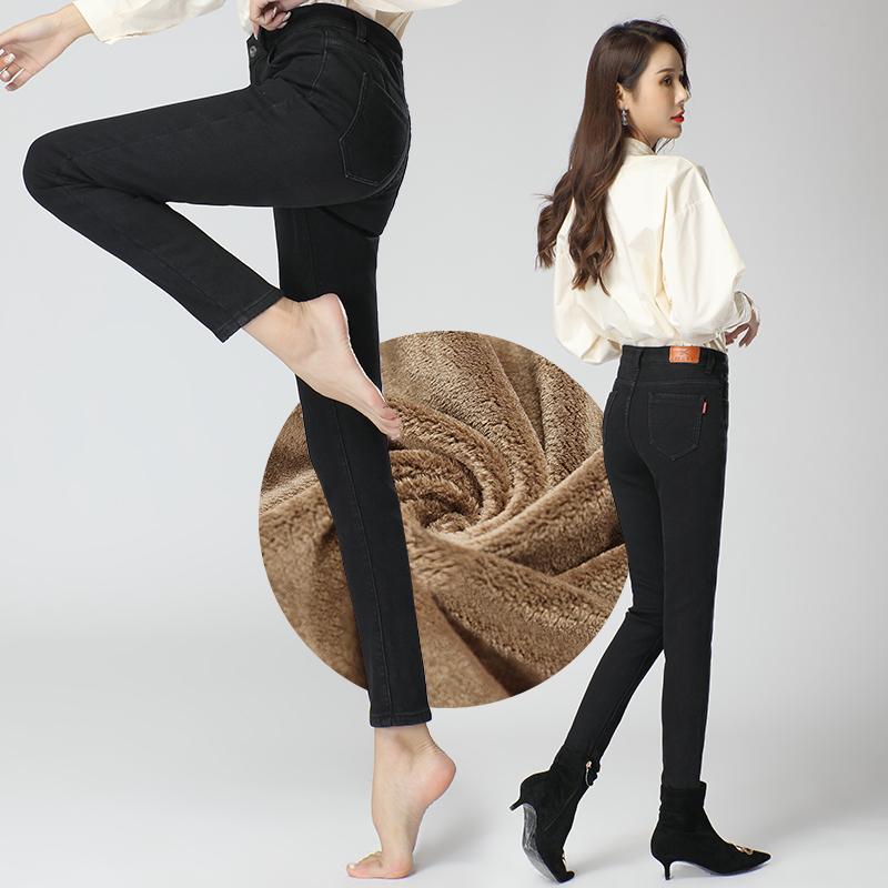 新款实拍女秋冬季高腰修身加绒加厚保暖牛仔裤舒适弹力铅笔长裤