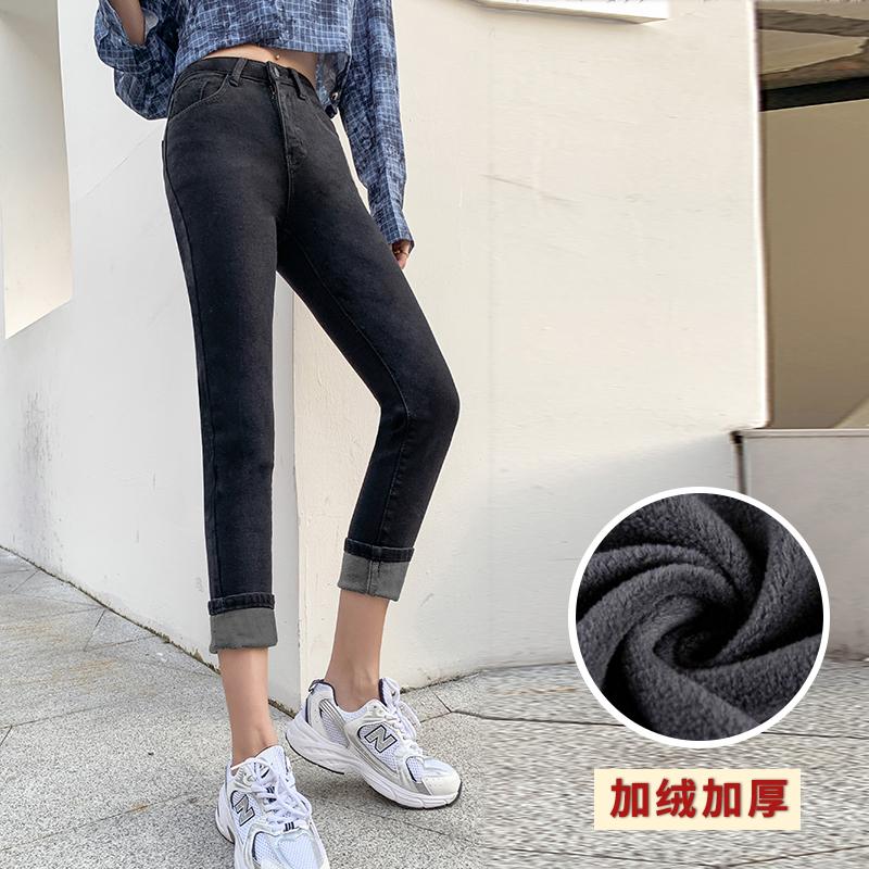 实拍现货 冬季牛仔裤女韩版修身显瘦高腰紧身裤子