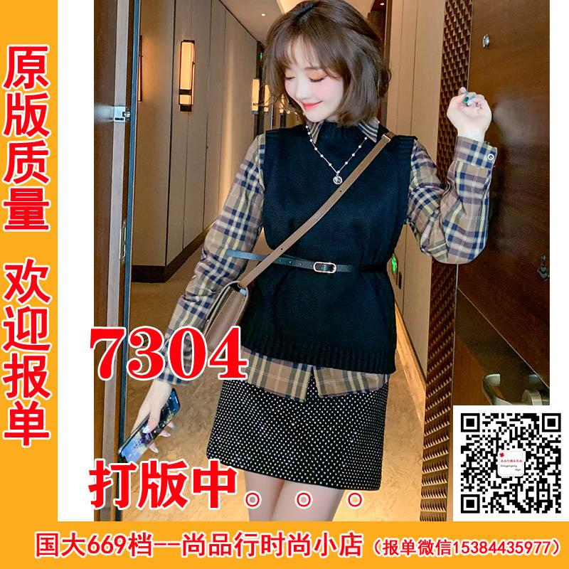 MIUCO复古撞色格纹衬衫+束腰带针织马甲上衣两件套女装2020秋季新