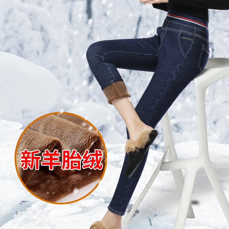 秋冬季新款实拍女秋修身加绒加厚保暖牛仔裤罗纹高腰弹力铅笔长裤