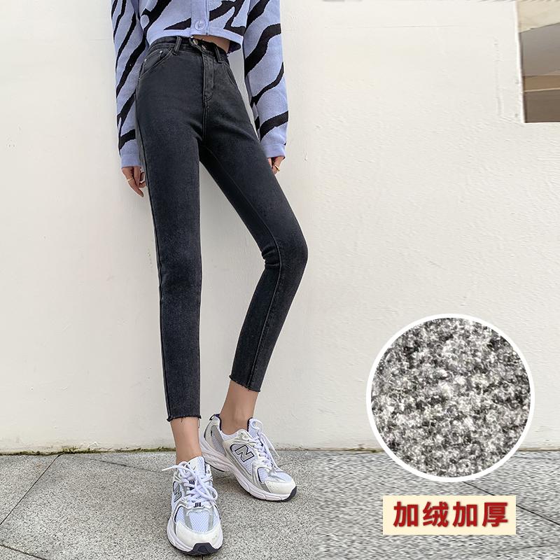 大量现货 2020新款冬季加绒牛仔裤女高腰小脚加厚显瘦紧身裤