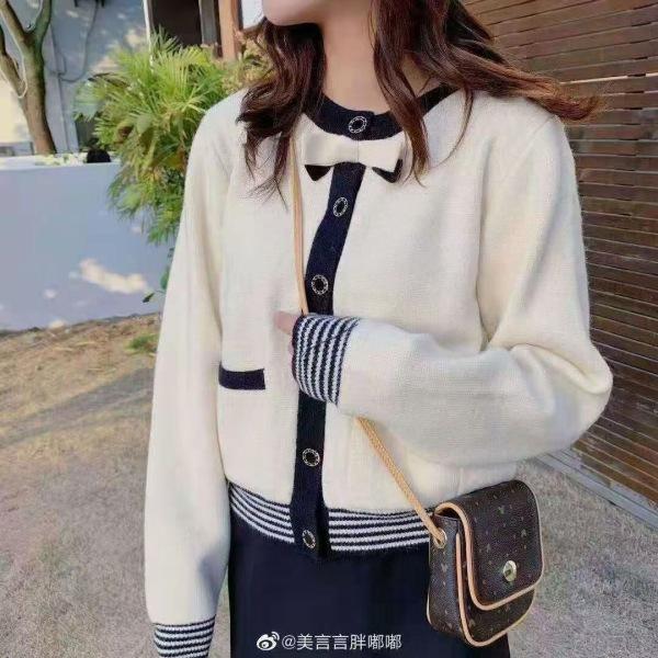 KTY12672#秋冬季新款小香名媛风短款灯笼袖长袖针织开衫兔绒毛衣套装女