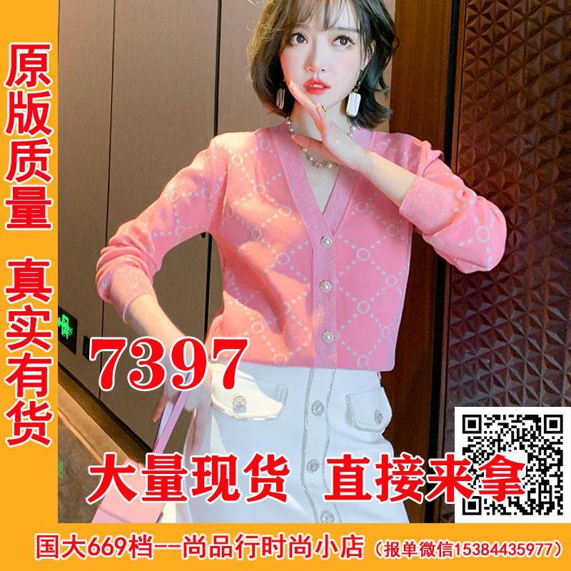 MIUCO清新气质V领钉珠单排扣亮丝混织针织开衫女装2021早春新款