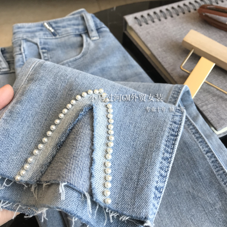 咆哮级别!重磅工艺~夏季显瘦裤脚开叉珍珠毛边浅色直筒牛仔裤女