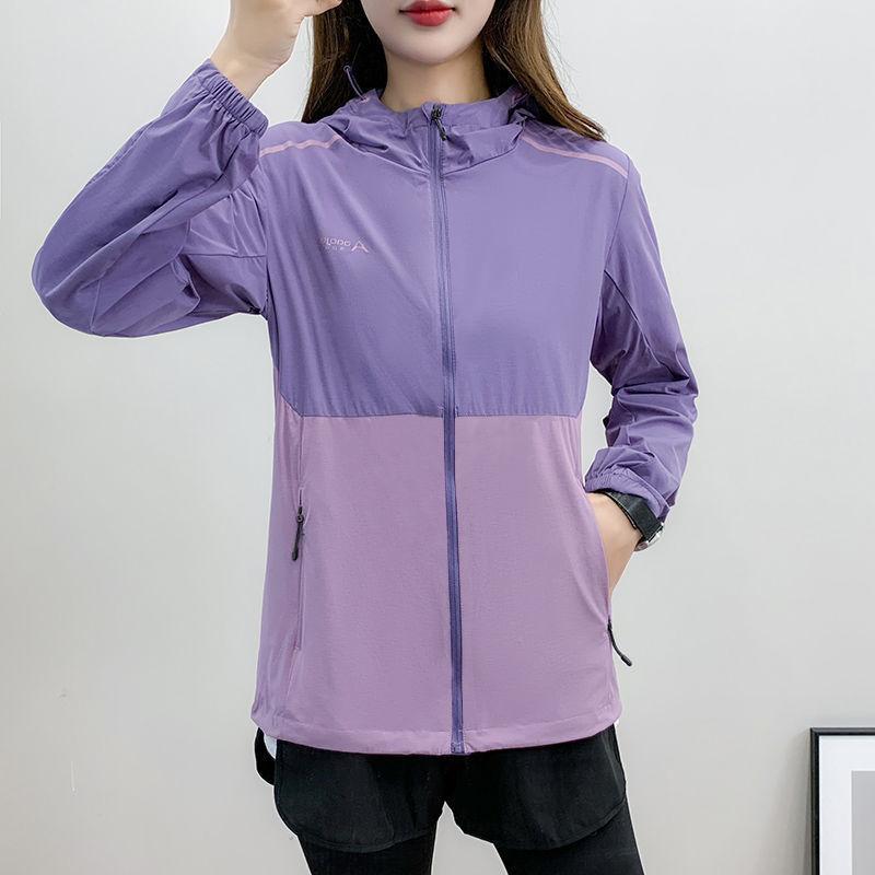 戶外防曬衣男女防紫外線春夏彈力透氣時尚百搭運動皮膚風衣薄外套