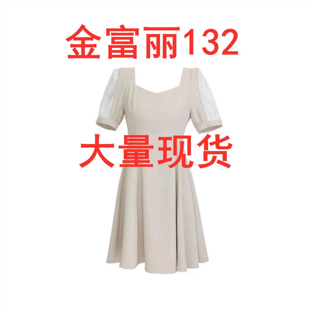 2021年夏季高腰顯瘦拼接撞色方領短袖中長款小眾法式氣質連衣裙