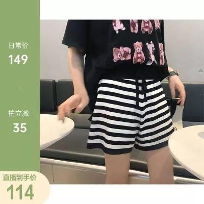 宅女の日常~ 黑白条纹 冰丝针织短裤