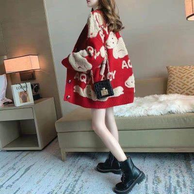 小熊毛衣外套女秋冬2021新款慵懒风韩版宽松网红针织开衫洋气加厚