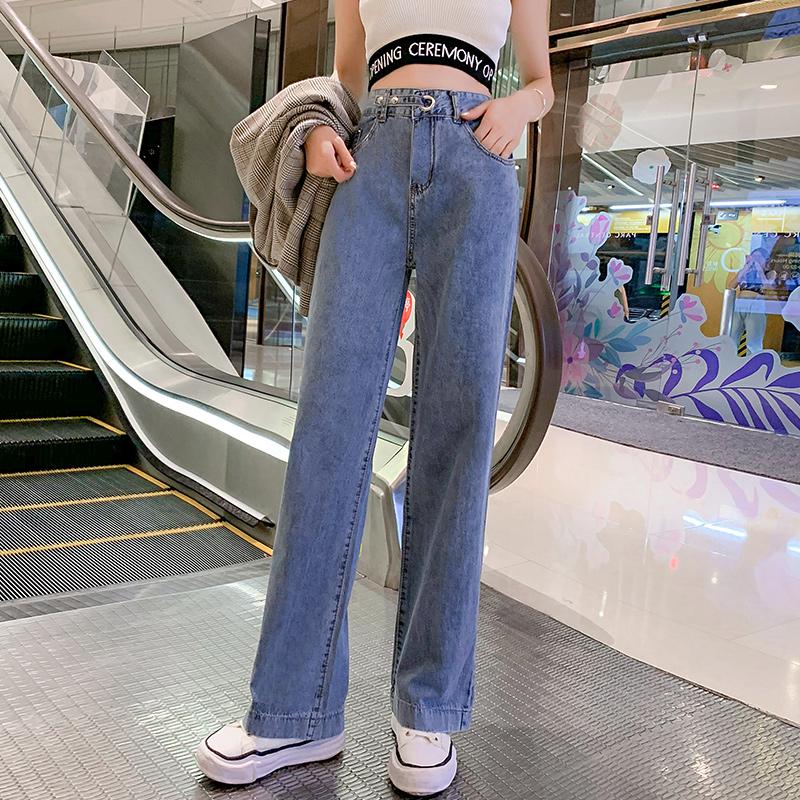 2021年新款秋季薄款小個子闊腿牛仔褲女寬松高腰直筒拖地褲百搭潮