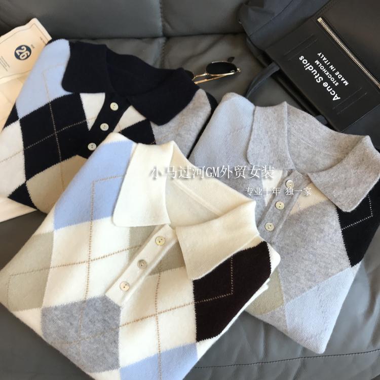 【重返十八~青春減齡款】時尚Polo領菱形格拼色短袖羊毛針織衫女