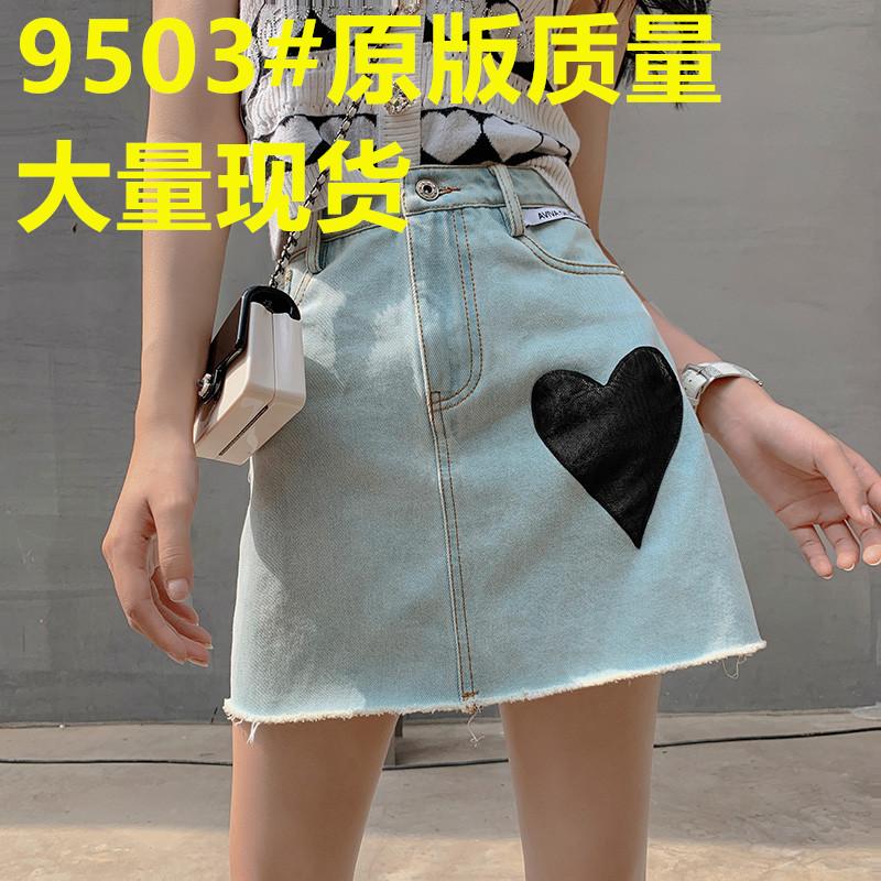 大量現貨  歐根紗黑桃心設計淺藍色高腰顯瘦a字包臀牛仔短裙女夏