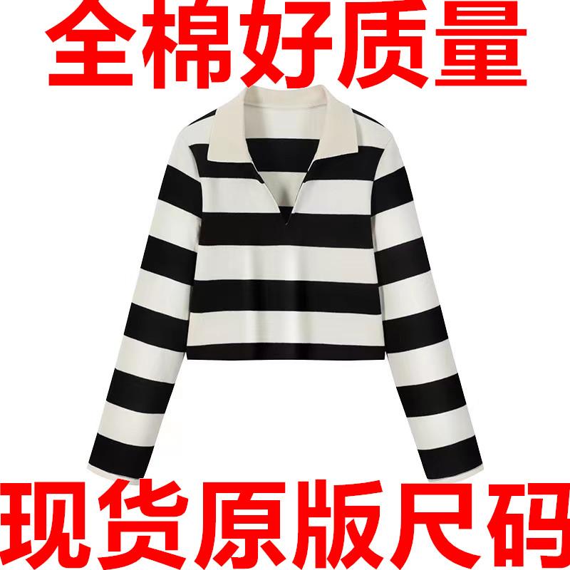 我是你的cc阿 海島假日~秋季黑白條紋長袖t恤上衣撞色翻領polo衫