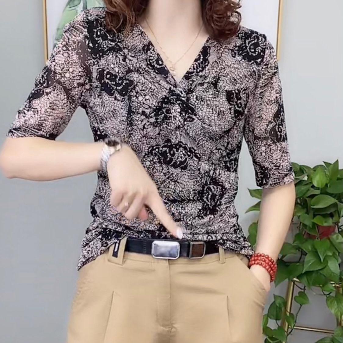 夏季新款短袖T恤女2021女裝五分袖上衣南韓紗百搭顯瘦豹紋小衫