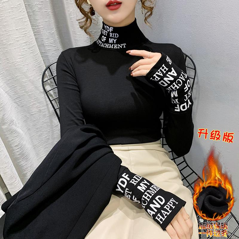 实拍实价半高领加绒打底衫女2021秋冬修身t恤女长袖内搭洋气上衣