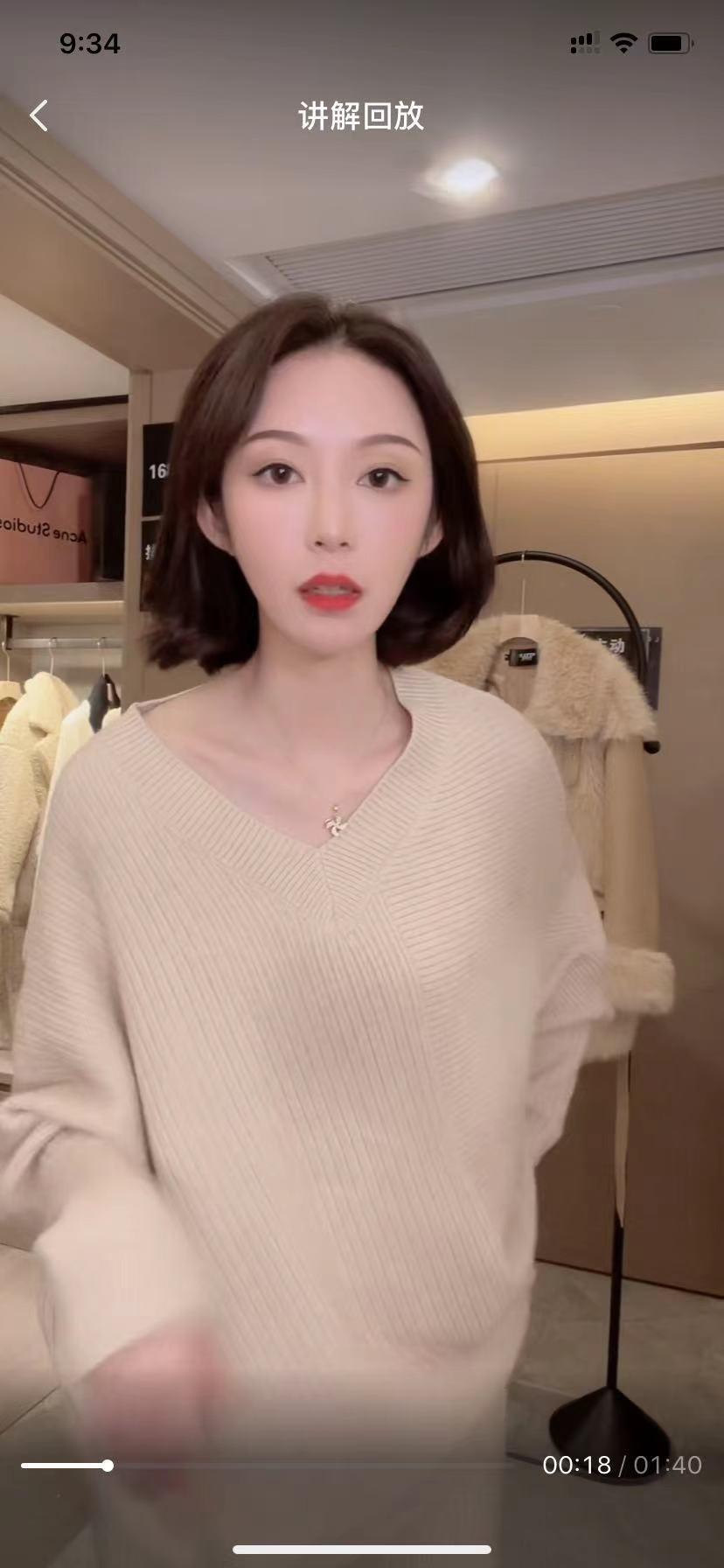 藝術家寬松慵懶毛衣套裝DTT929