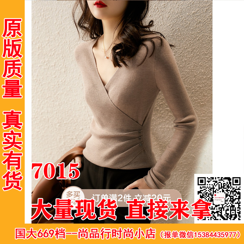[ZZO360679AG] 揚子紗120`S!圍裹式收腰顯瘦16針羊毛修身針織衫