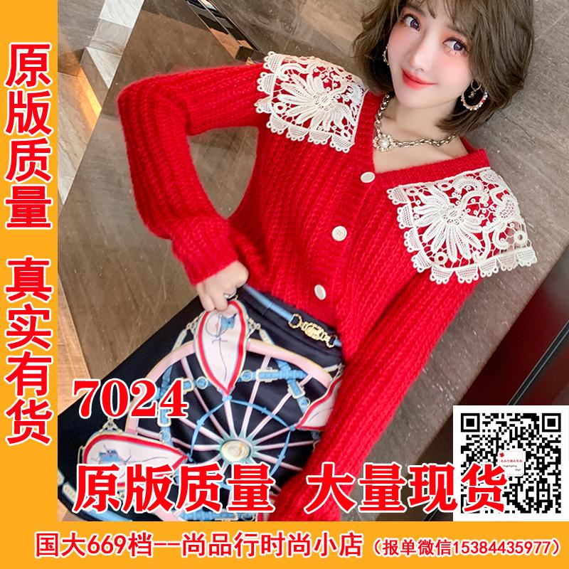 MIUCO拼接鏤空蕾絲披肩V領單排扣寬松百搭針織開衫女裝2021秋新款