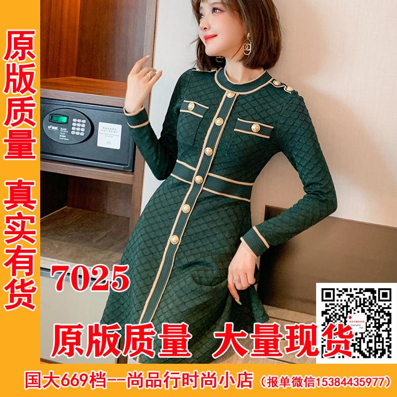MIUCO重工菱格亮絲混織紐扣收腰修身針織連衣裙女裝2021秋季新款