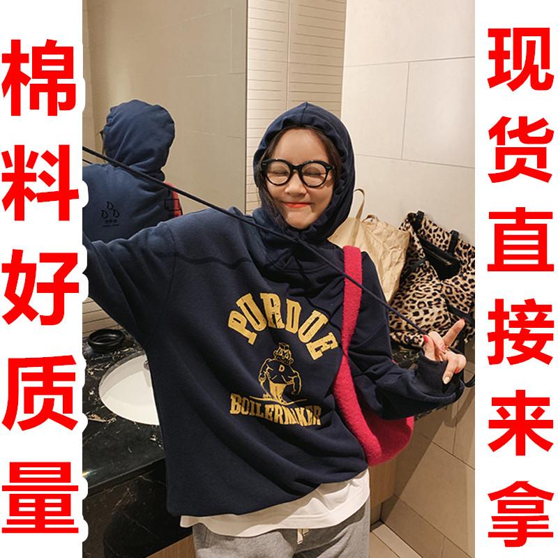 8.6秋新品 先加購Back to school 美式復古國潮文創連帽衛衣A版
