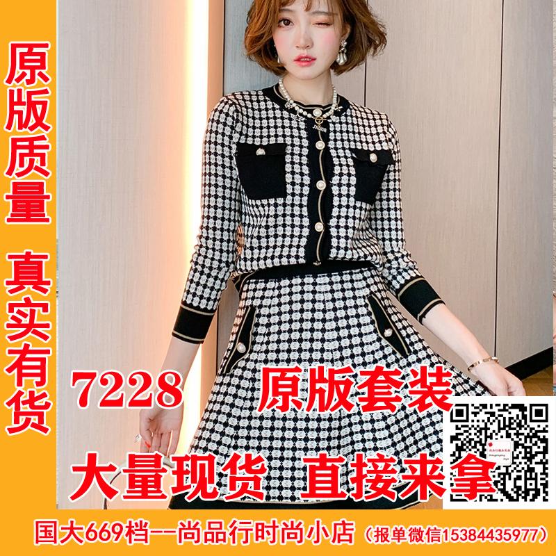 上新-優雅亮絲混織珠扣圓領開衫+A字針織半裙套裝女2021秋季新款
