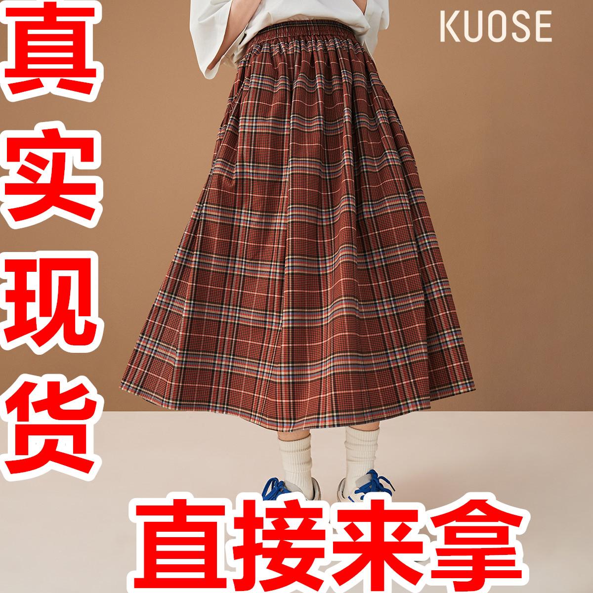 闊色復古格紋中長款半身裙女2021秋季新款高腰遮跨顯瘦a字裙