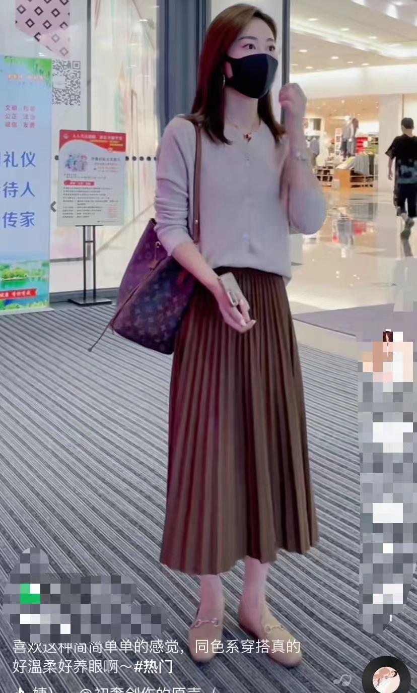 時尚網紅套裝開衫毛衣半身裙