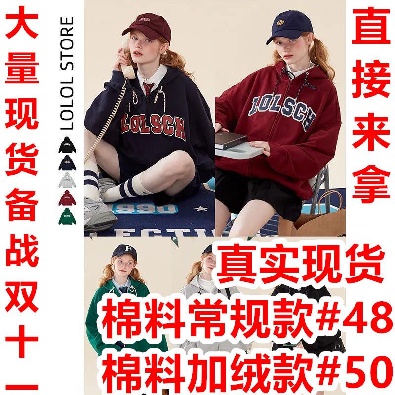 LOLOL 美式復古衛衣外套女開衫2021年新款秋字母連帽街頭拉鏈寬松