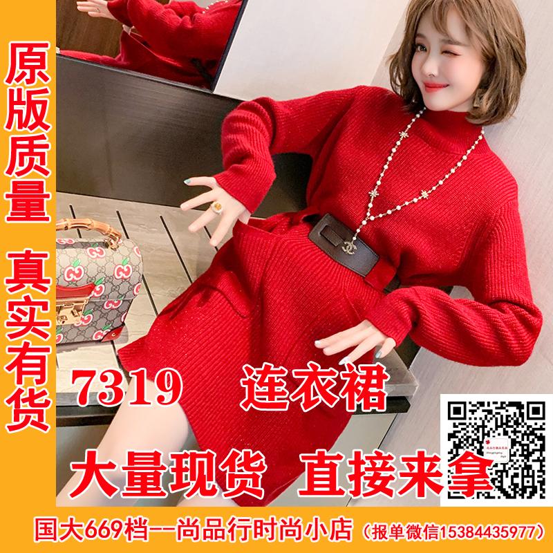 MIUCO復古高領高腰束腰帶氣質針織連衣裙女裝2021冬季毛衣裙