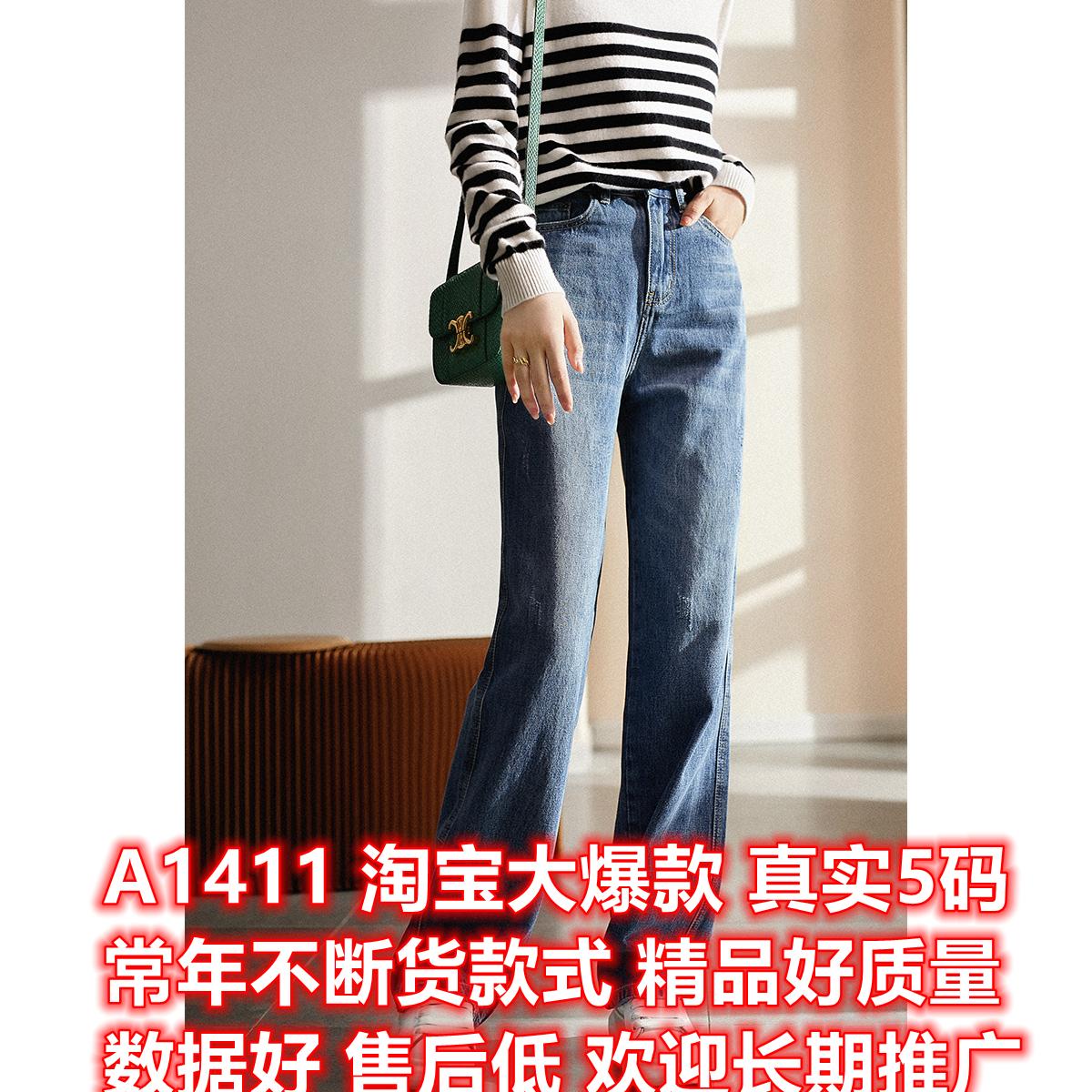 [KZK461458AG]笑涵閣 秒變大長腿 純棉 時髦顯瘦寬松牛仔褲