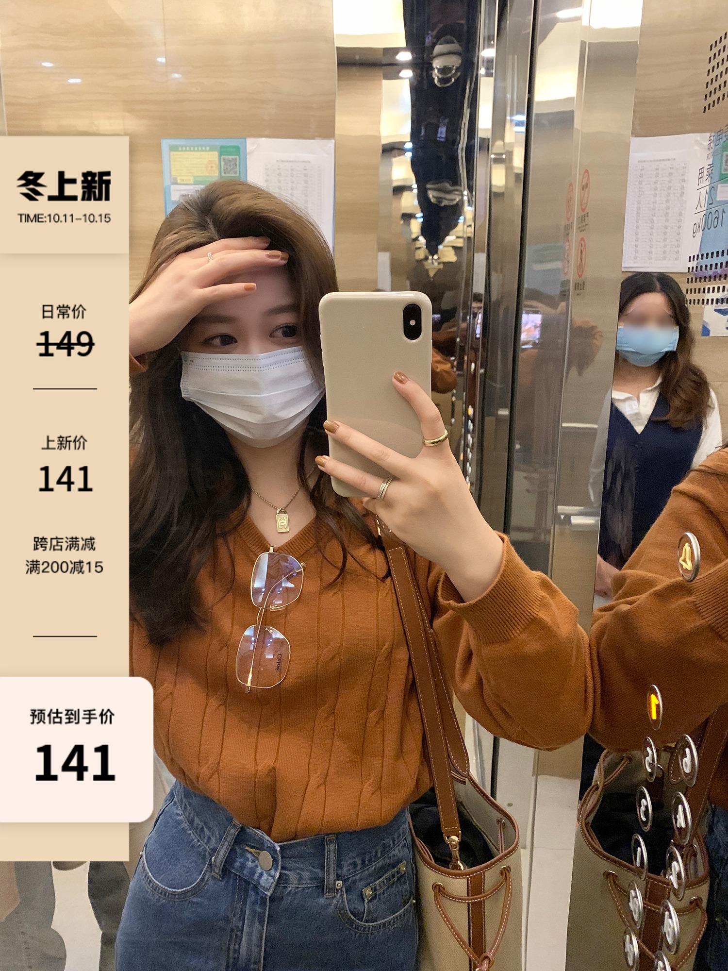AHY v領麻花毛衣女2021秋冬新款韓版寬松軟糯針織衫顯瘦百搭上衣