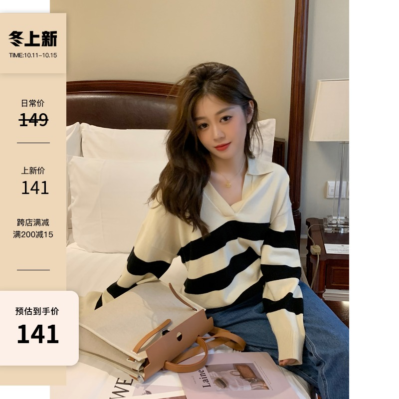 AHY polo领条纹针织衫女2021秋季新款韩系v领上衣显瘦内搭打底衫