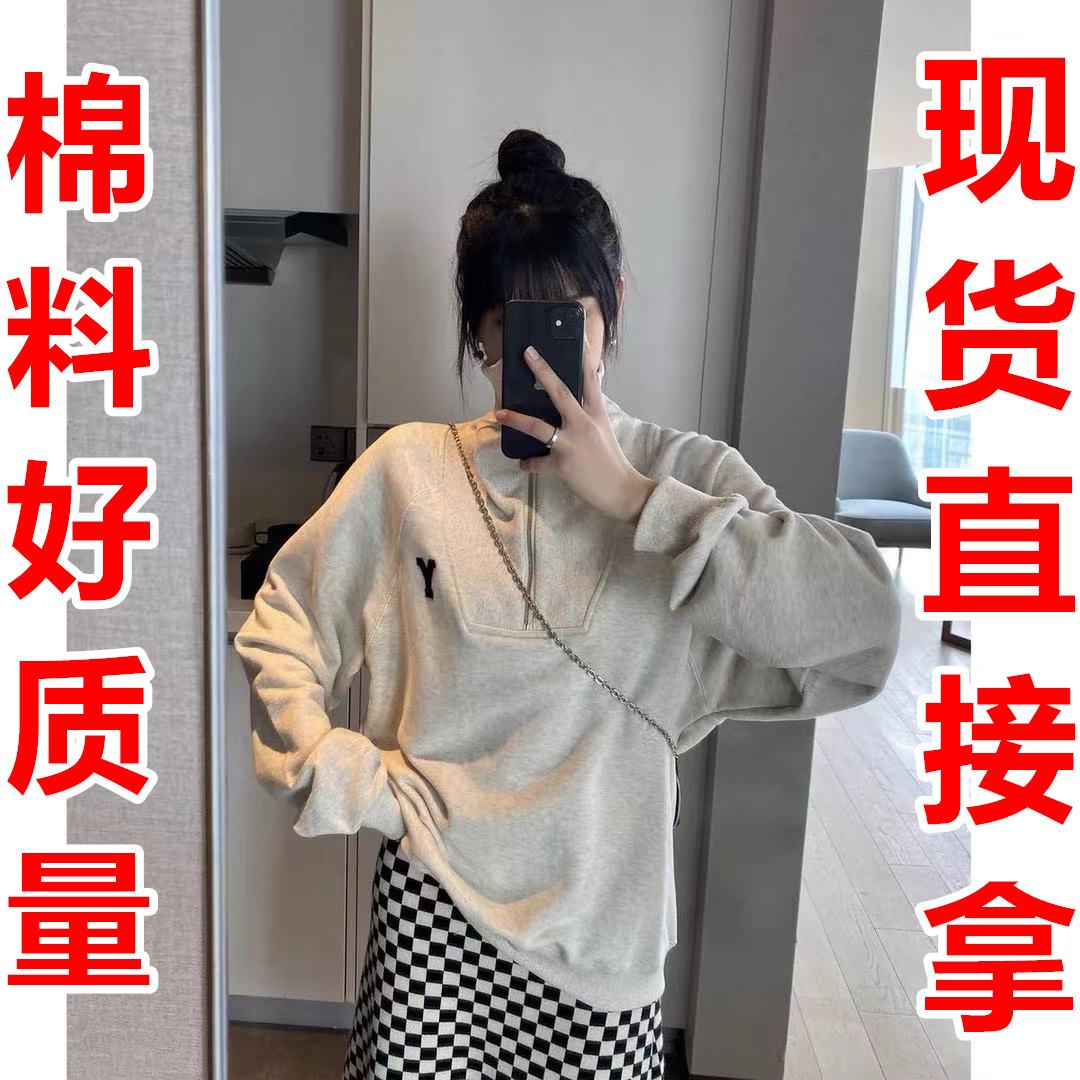 YH77 慵懶風美式復古早秋寬松衛衣女oversize設計感小眾bf外套ins