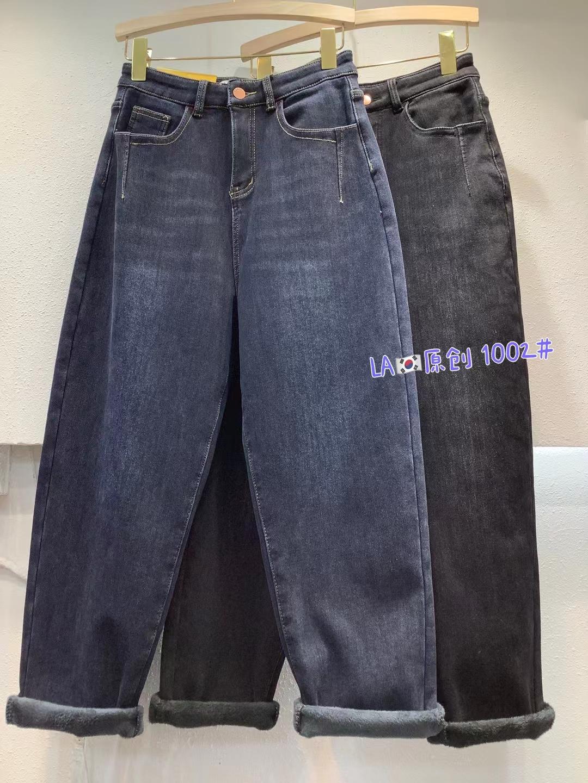 實拍高品質 韓版高腰顯瘦加絨哈倫褲