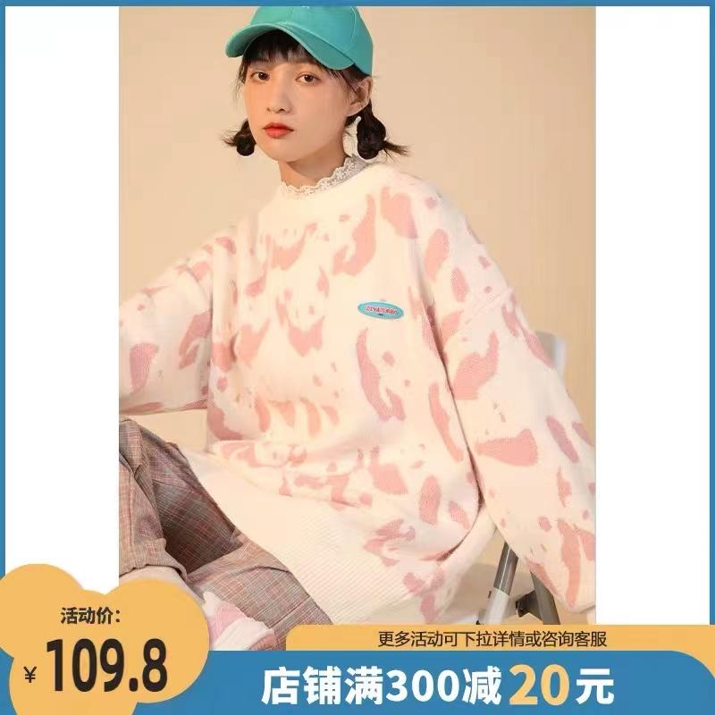 冬季慵懶粉色厚款毛衣女學院風ins情侶上衣2021年新款針織衫外套