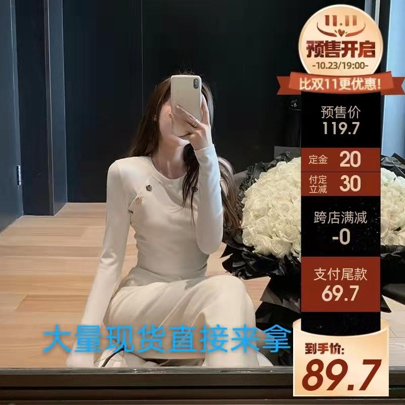 10/23預.售早安樊樊Ba1m*in經典實穿款B字扣雙面磨毛 巨顯瘦