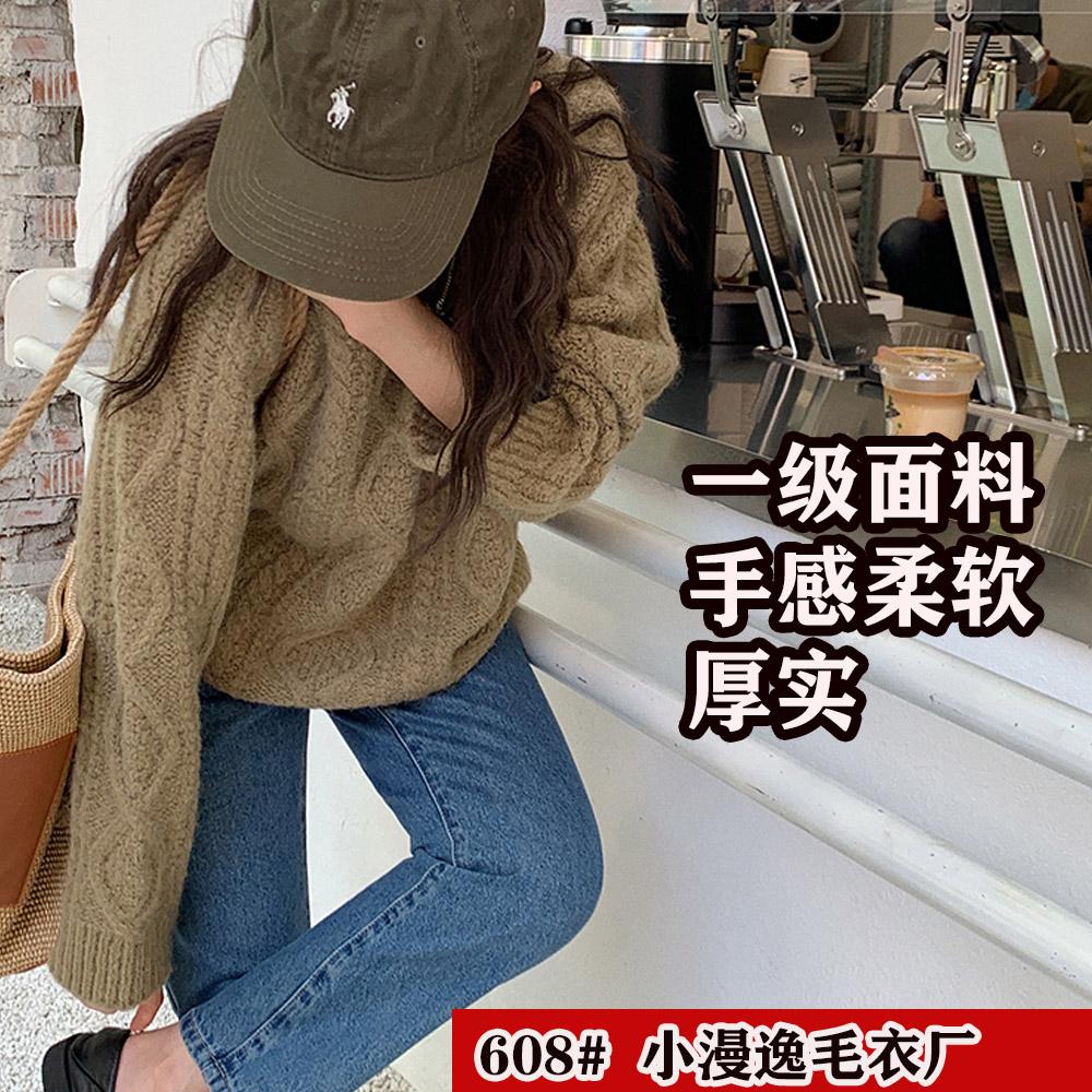 BingDaily羊毛麻花針織衫粗線毛衣女2021秋冬打底衫長袖圓領上衣