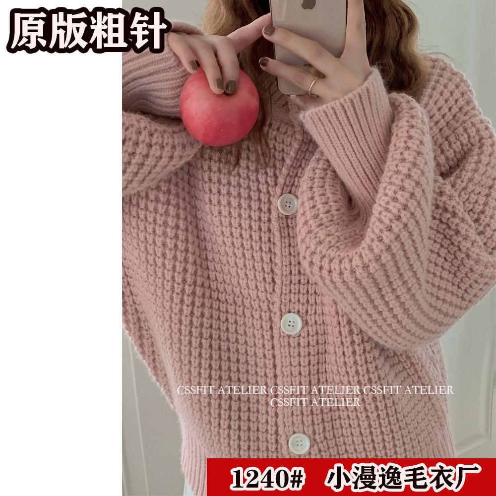 遲傘傘粉色華夫格毛衣女秋冬設計感小眾韓系溫柔可愛開衫針織外套